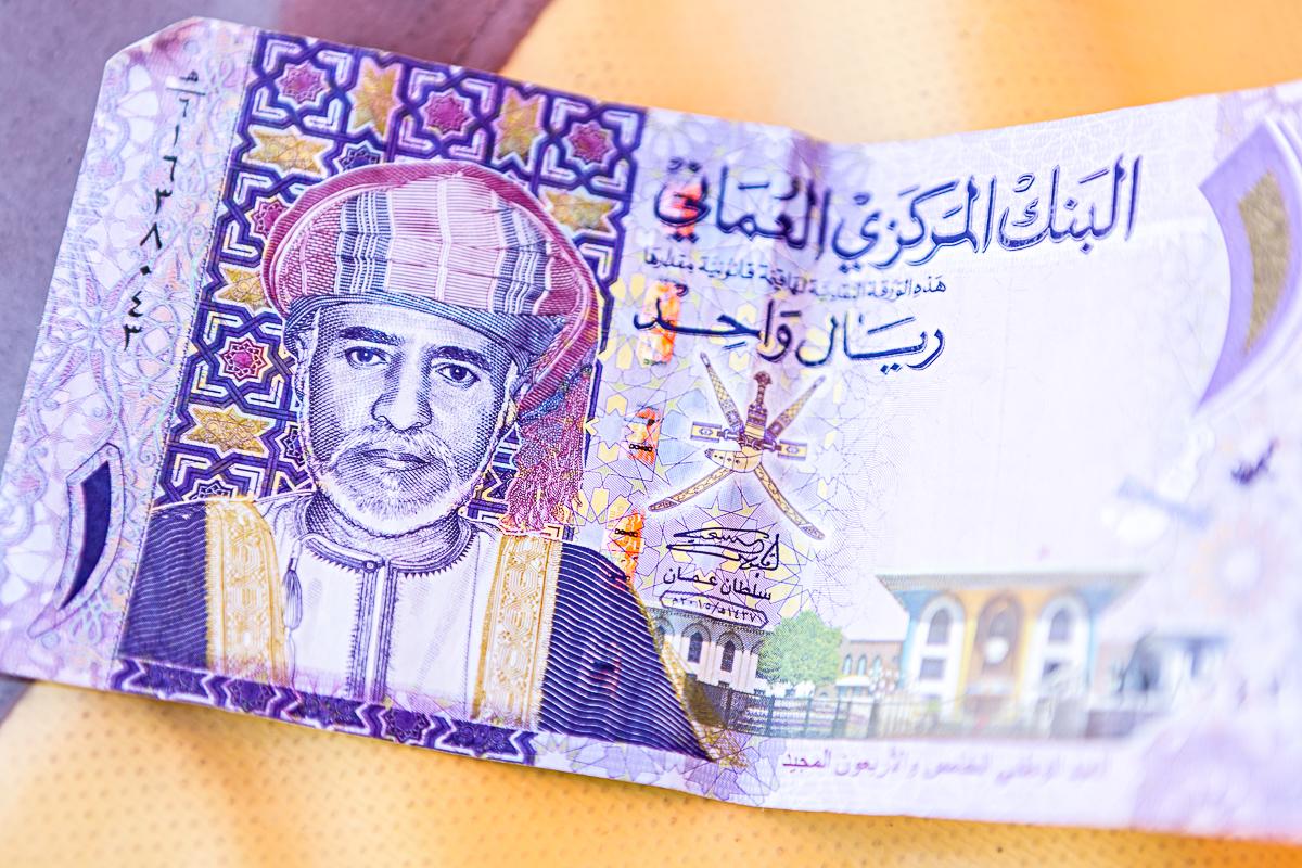 Monnaie omanaise