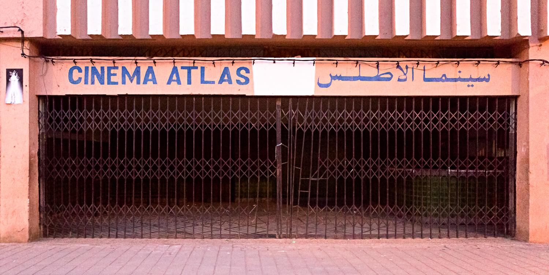 Cinéma de Ouarzazate